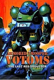 Armored Trooper VOTOMS: The Last Red Shoulder Poster