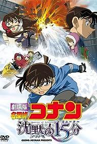 Meitantei Conan: Chinmoku no kuôtâ (2011) Poster - Movie Forum, Cast, Reviews