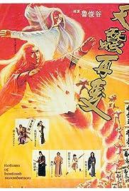 Return of Bastard Swordsman Poster