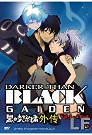 Darker Than Black: Gaiden Poster