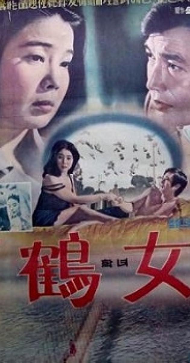 Image Haknyeo