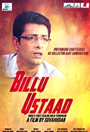 Billu Ustaad 2018 Hindi Movie thumbnail