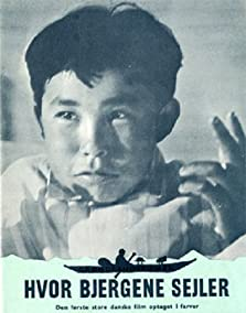 Where Mountains Float (1955)