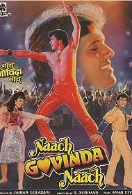 Naach Govinda Naach (1992)