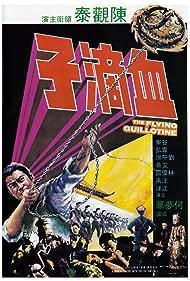 Xue di zi (1975)