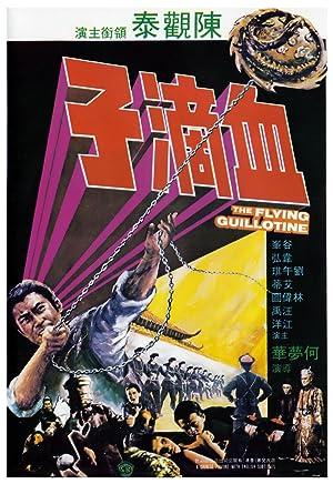 Die fliegende Guillotine (1975) • 31. August 2021