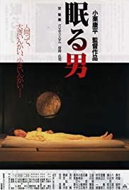 Sleeping Man Poster