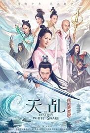 Tian Ji Zhi Bai She Chuan Shuo Poster