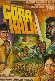 Gora Aur Kala Poster