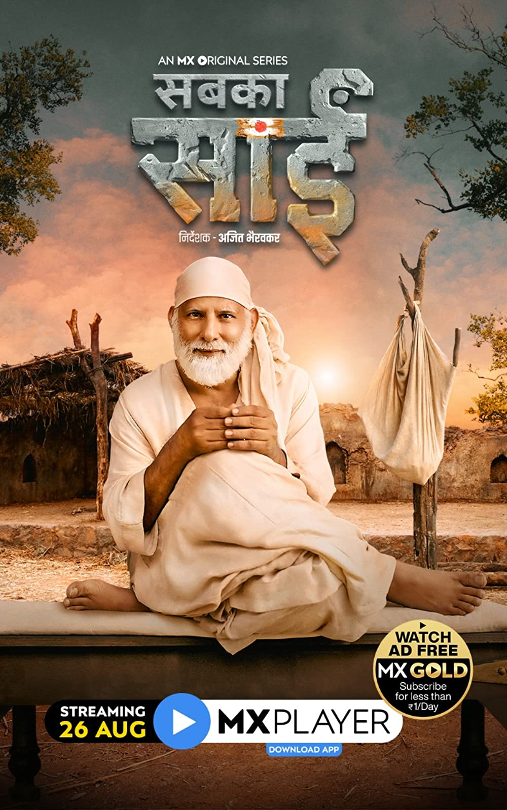 Sabka Sai 2021 S01 Hindi MX Original Complete Web Series 480p HDRip 1.2GB Download
