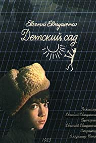 Detskiy sad (1984)