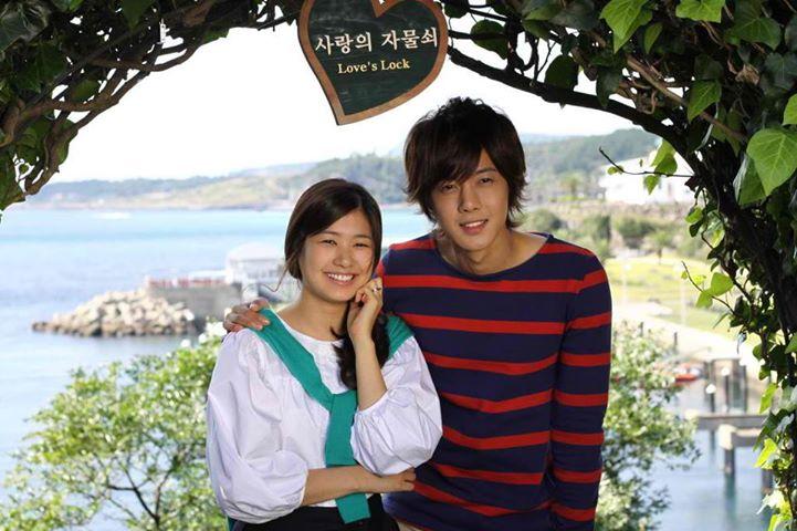 Jung så min og hyun joong dating