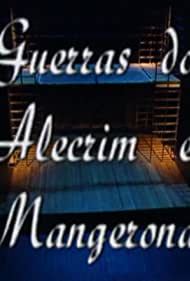 Guerras de Alecrim e Manjerona (1995)