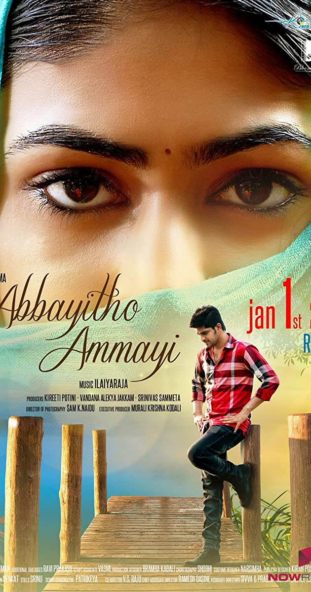Abbayitho Ammayi Torrent Download