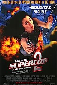 Chiu kup gai wak (1993)