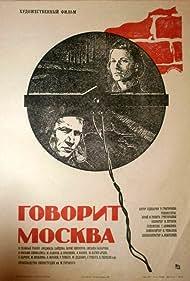 Govorit Moskva (1985)