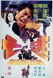 Tao wang Poster