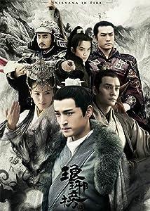 Movies torrent free download sites Nirvana in Fire: Episode #1.49 by Sheng Kong, Xue Li  [1080pixel] [720p] [mpeg]