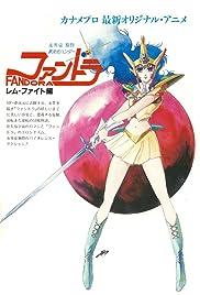 Dream Dimension Hunter Fandora Poster