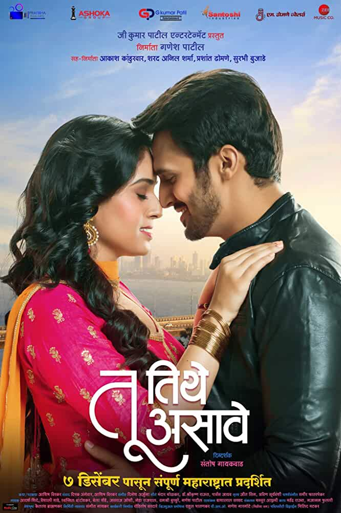 Tu Tithe Asave 2018 Movie Marathi WebRip ESub 300mb 480p 1GB 720p