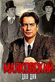 Mayakovskiy. Dva dnya Poster