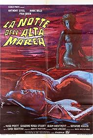 La notte dell'alta marea (1977)