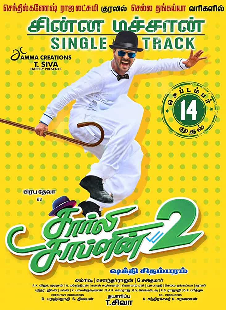 Afra Tafri (Charlie Chaplin 2) (2019) 720p 480p Hindi WEB-HD
