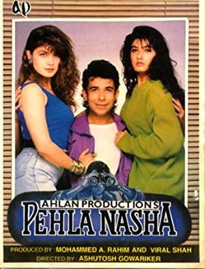 Pooja Bhatt Pehla Nasha Movie