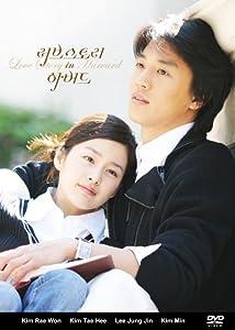 Movie2k téléchargements gratuits Love Story in Harvard (2004) [2k] [2048x1536]