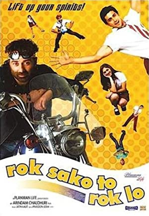 Rok Sako To Rok Lo movie, song and  lyrics