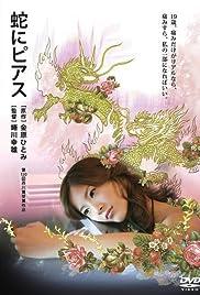 Hebi ni piasu (2008) filme kostenlos