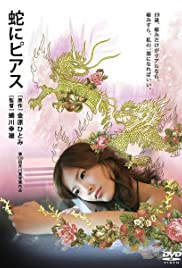 Snakes and Earrings (2008) Hebi ni piasu 720p