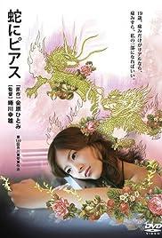 Snakes and Earrings (2008) Hebi ni piasu 1080p