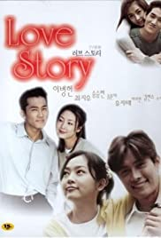 8 Love Stories Poster
