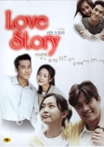 Hollywood movie trailer download 8 Love Stories [1920x1280]