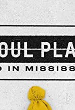 Foul Play: Paid in Mississippi