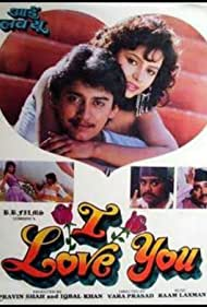 I Love You (1992)
