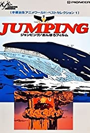 Jumping (1984) Poster - Movie Forum, Cast, Reviews