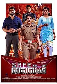 Safe (Malayalam)