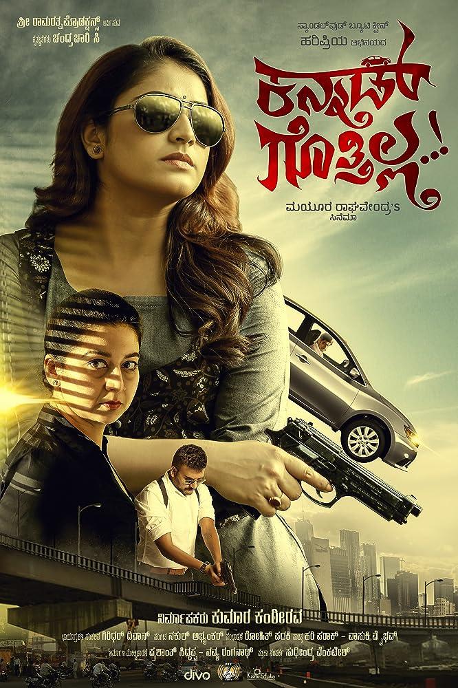 Kannad Gothilla 2019 Kannada Full Movie 400MB WEBRip Download