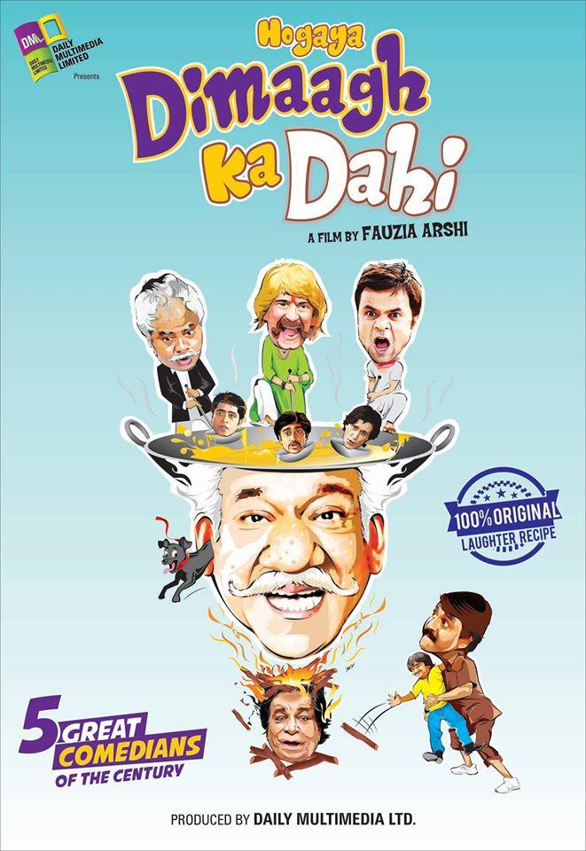 Hogaya Dimaagh Ka Dahi (2015) Hindi