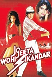 Jo Jeeta Wohi Sikandar Poster