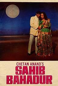 Sahib Bahadur (1977)