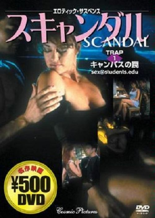sex scandal the movie
