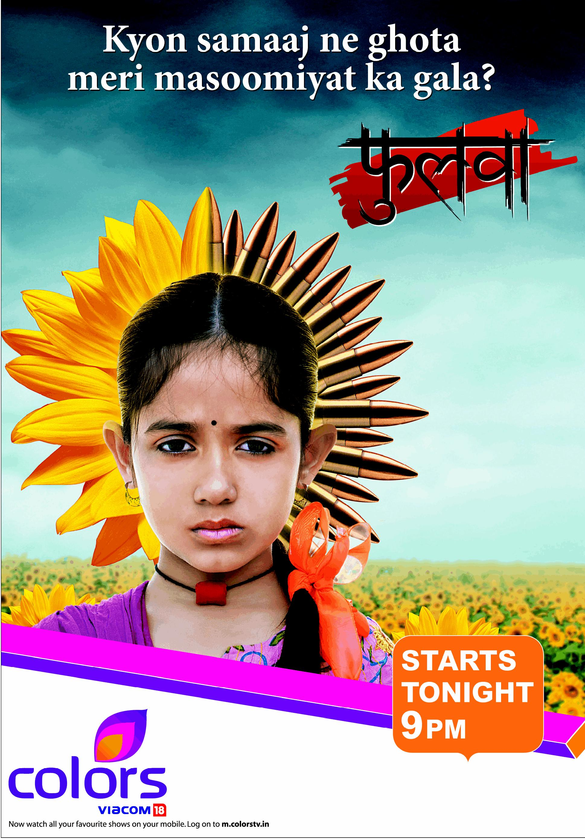 Phulwa (TV Series 2011–2012) - IMDb