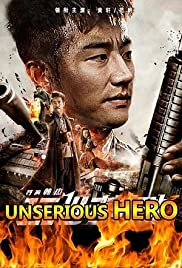 Unserious Hero Poster