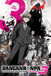 Danganronpa 3: The End of Hope's Peak Academy - Future Arc Poster