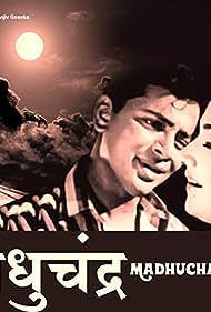 Madhuchandra (1967)