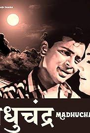 Madhuchandra Poster