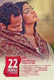 22 Female Kottayam Poster